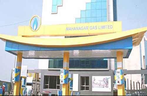 mahanagar-gas-limited
